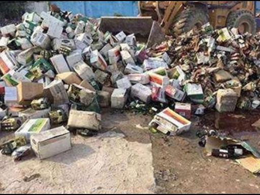 青浦区环保生活垃圾处理设备,垃圾处理