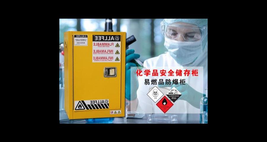 江苏品质化学品交易价格「缘江化工」