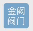 浦東新區低溫排污閥費用是多少 永嘉金闕閥門供