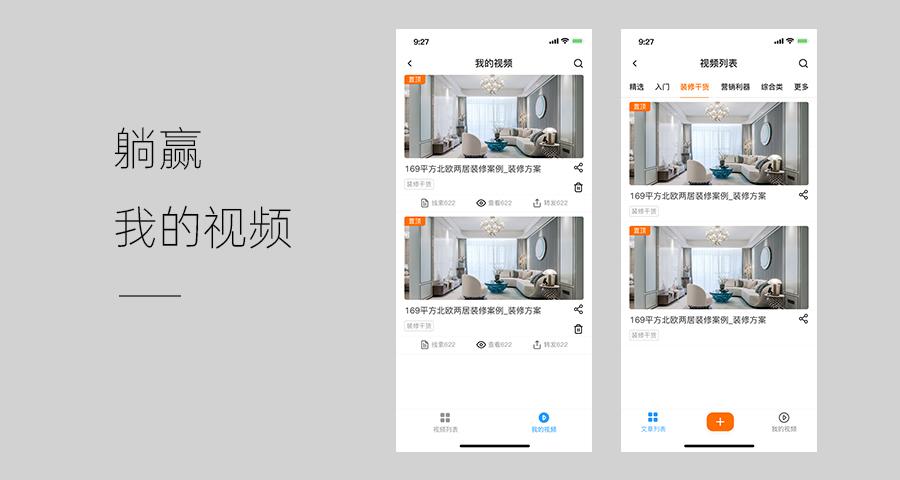 北京销售拓客获客转化服务