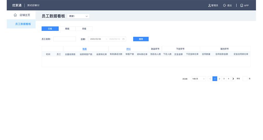 北京AI销售拓客解决方案