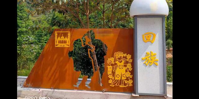 阜阳公园玻璃钢雕塑哪家便宜「永康市顺腾雕塑供应」