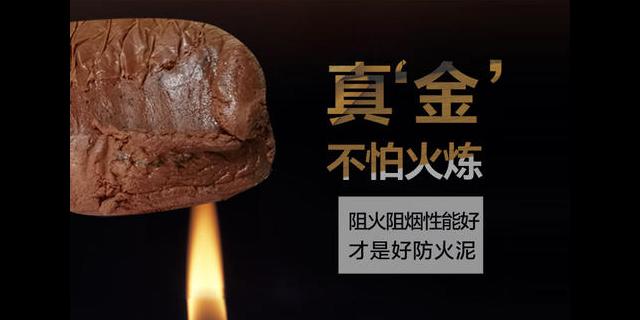 重庆耐火堵料直销价格 信息推荐「豫隆防火材料供应」