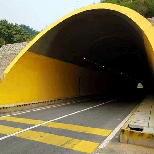 贵州云南四川隧道专用防火涂料多少钱厂家豫隆防火材料供应
