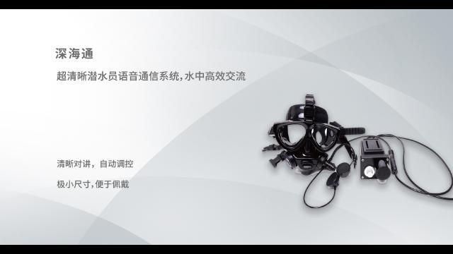 杭州水下目标识别装备,水下