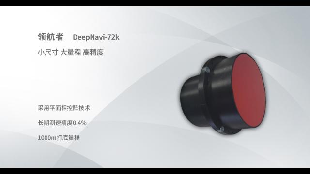 南京国产水下拦截设备,水下