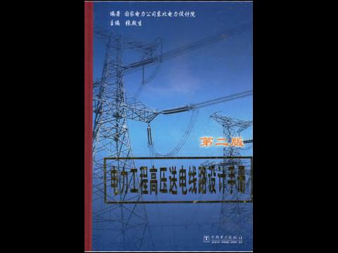 云南初级电气工程师培训学费 云南乘飞教育信息咨询供应