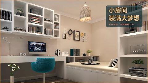文山个性家具定制怎么样 欢迎来电 云南飞科家居供应