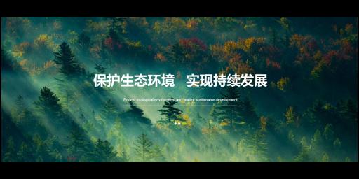 重庆污染环境检测专业 来电咨询 昆明绿岛环境科技供应