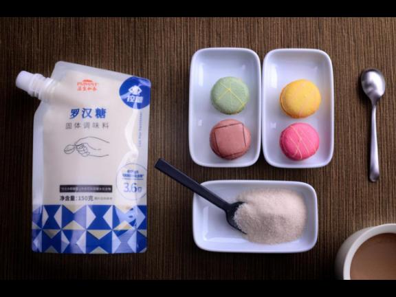 重庆特色控糖专家电话 诚信服务 云南绿华食品供应