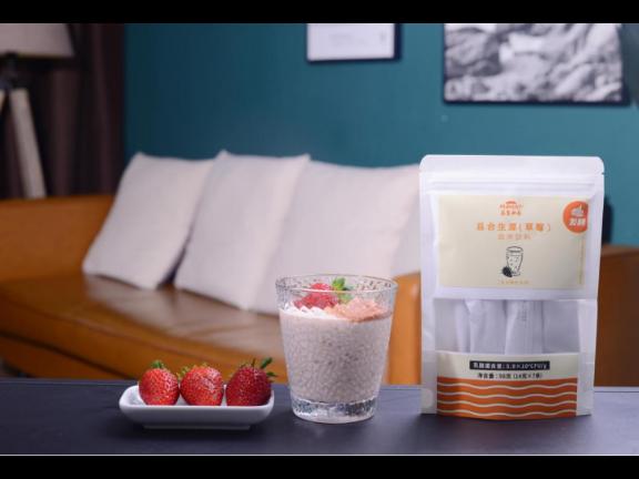 成都减脂控糖食品品牌 诚信互利 云南绿华食品供应