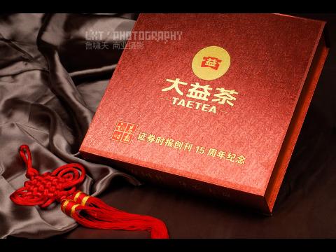 官渡区影视航拍公司 创新服务「云南迈创文化传媒供应」