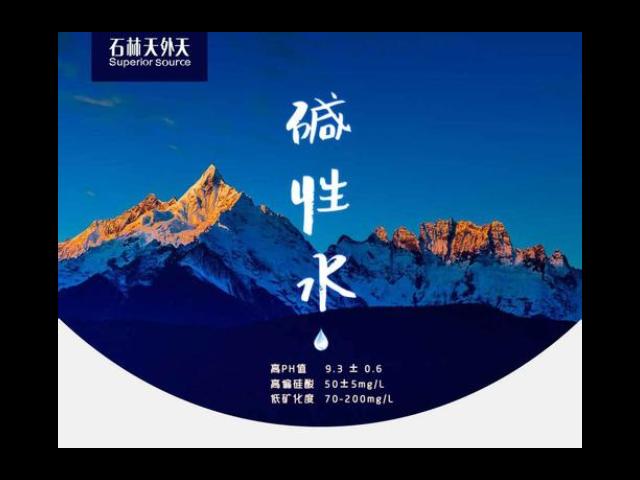 贵州碱性矿泉水质检合格吗,矿泉水