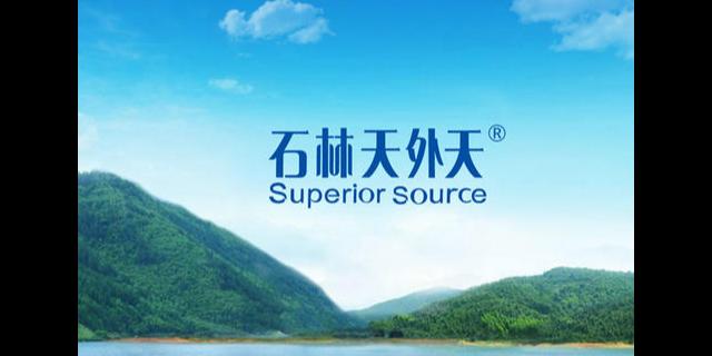 贵州本地矿泉水品牌负责人 云南天外天天然饮料供应