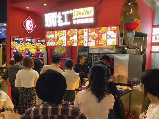 黔西南川味酸辣粉店在哪里 碗紅餐飲管理供應