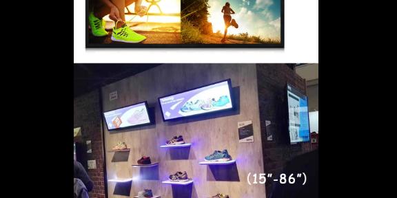陜西條形屏怎么用 服務為先「深圳市優諾欣電子供應」
