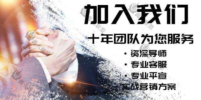 云南聚合支付費率 昆明首付科技供應