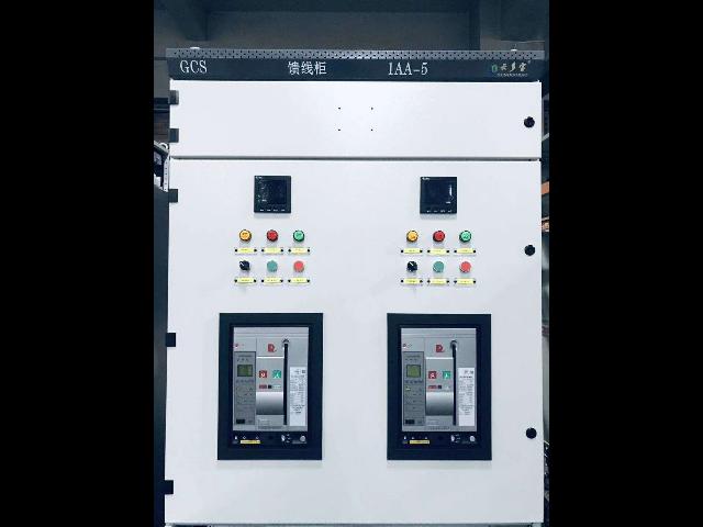 GCS交流低压抽出式开关柜联系电话 云多宝电器供应