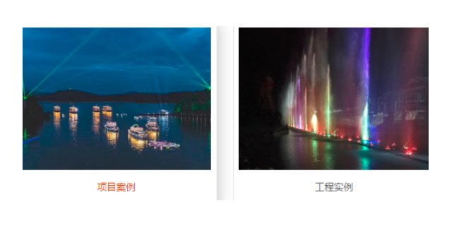 临沧特色喷泉设计施工