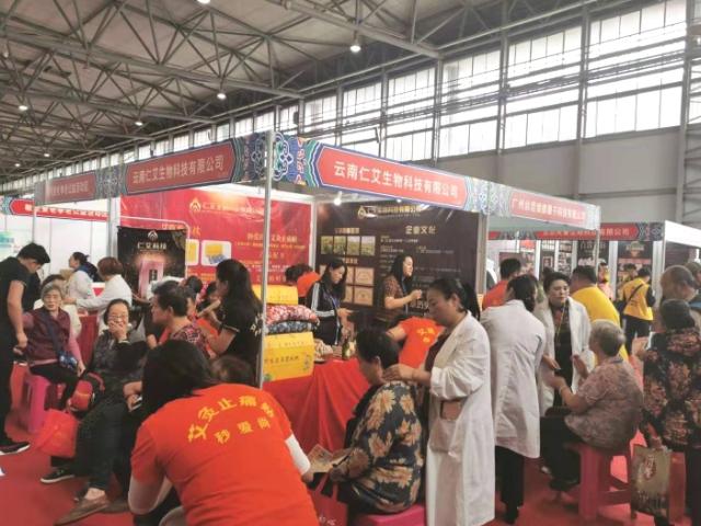昆明市大健康暨養生養老博覽會招商 信息推薦 云南中馬文化傳播供應