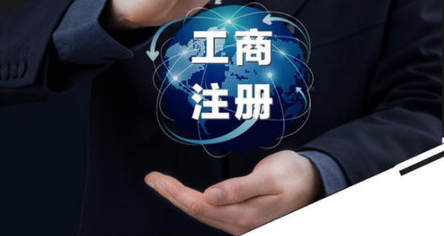 盘龙区代办公司注册查询网站 铸造辉煌 云南正诺财务管理咨询供应