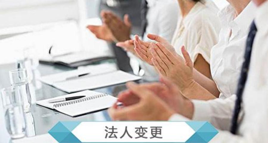 高新区股权变更哪家好 真诚推荐「云南正诺财务管理咨询供应」