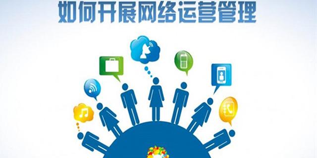 五華區網絡營銷品質保障