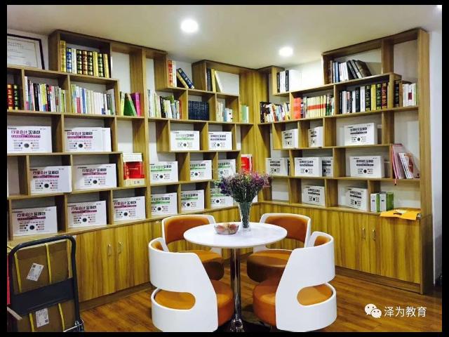 昆明注册税务师报考条件 云南泽为教育科技供应