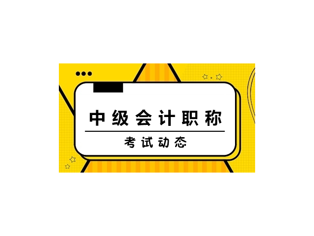 盘龙区特级注册税务师职称准考证怎么查询 云南泽为教育科技供应