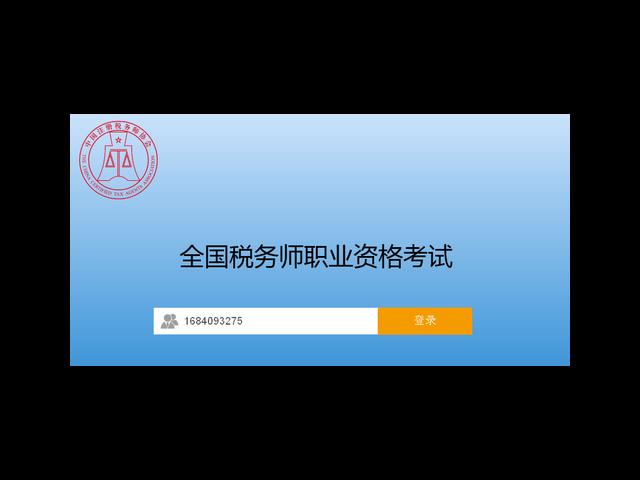 西山区高级会计职称准考证查询官网 云南泽为教育科技供应