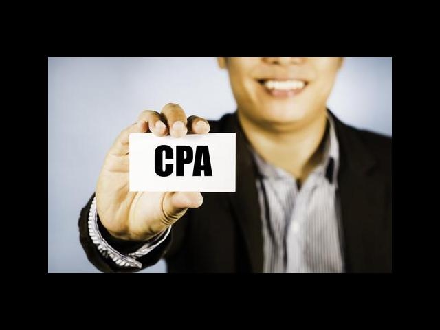 蒙自cpa职称准考证查询时间 云南泽为教育科技供应