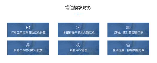 青岛净水行业软件 信息推荐「U服净水系统供应」
