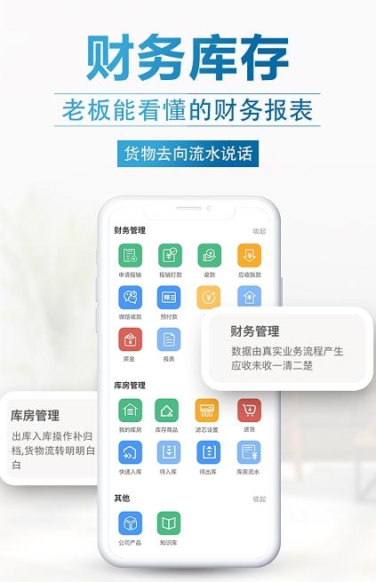 青岛市北U服净水抢单软件 欢迎来电「U服净水系统供应」