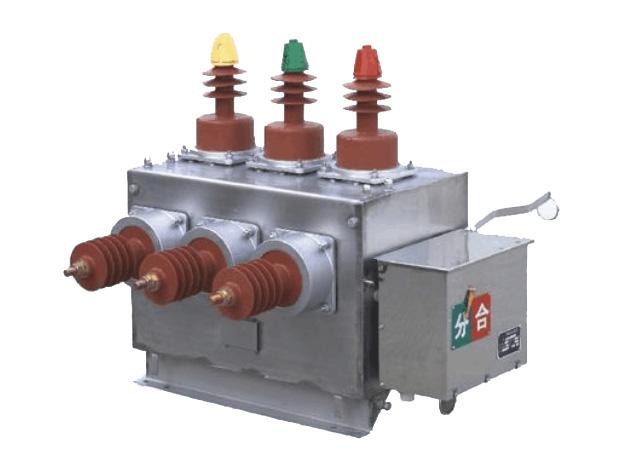 zw8真空断路器厂家推荐优高电器,真空断路器