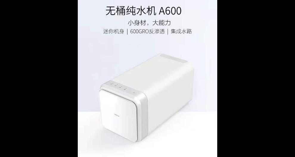 杨浦橱下式不用桶的饮水机制造商
