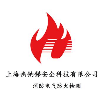 闵行区电气检测服务