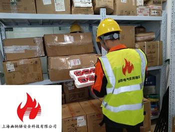 上海校园消防维保检测,消防维保