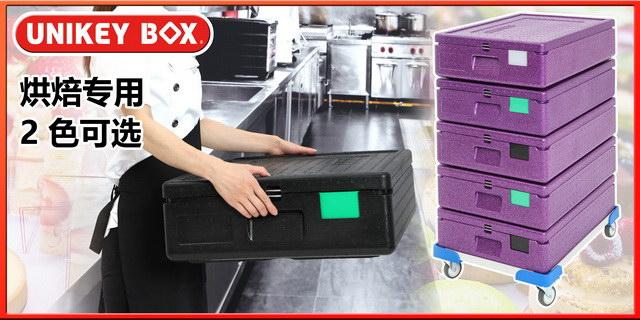 上海盒饭EPP保温箱品牌企业 来电咨询 上海佑起实业供应