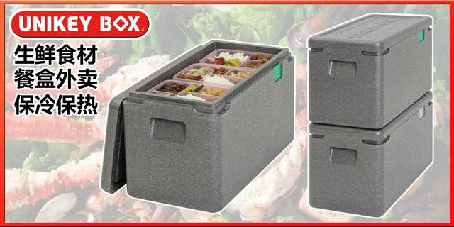 上海学生餐保温箱哪家好 服务至上 上海佑起实业供应