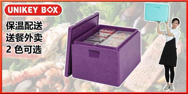 重庆团体营养餐盒饭保温箱 值得信赖 上海佑起实业供应
