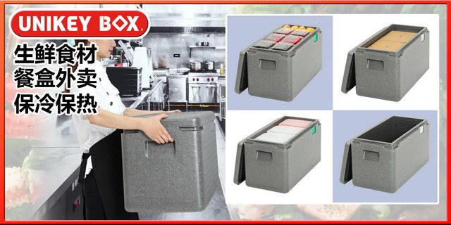 天津盒饭保温箱热保温65摄氏度以上 有口皆碑 上海佑起实业供应