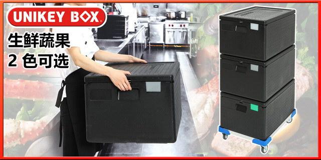 北京盒饭保温箱结构强度大能够负担很大荷载 值得信赖 上海佑起实业供应