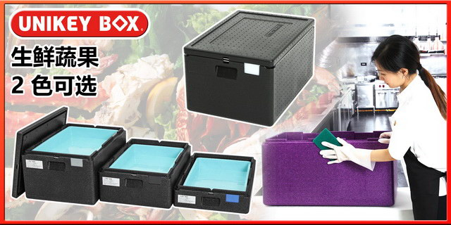 廣州叮咚買菜EPP保溫箱品牌企業 歡迎咨詢「上海佑起實業供應」