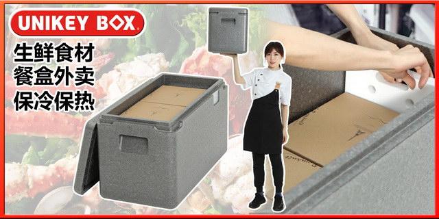 長沙保溫箱廠家直供 服務至上「上海佑起實業供應」