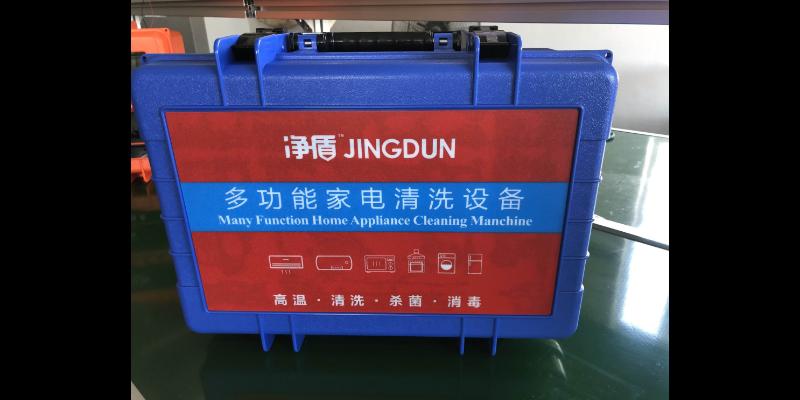台州全能家电清洗机品牌