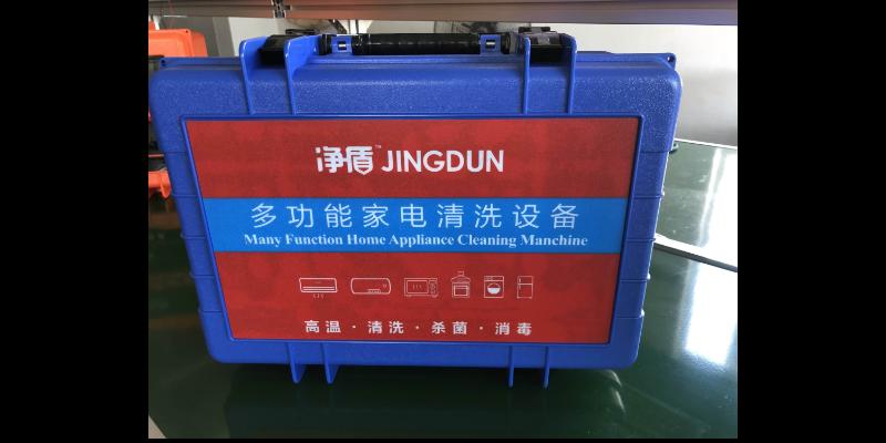 甘肃节能家电清洗机修理 推荐咨询「温州净盾环保科技供应」