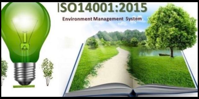 环境和职业健康安全管理体系 诚信互利「鹰企认证服务供应」