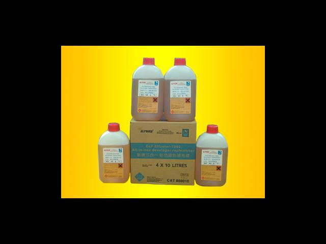 珠海PCB菲林藥劑公司「依爾福特感光化學品供應」
