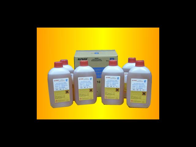 東莞印刷藥劑價格「依爾福特感光化學品供應」