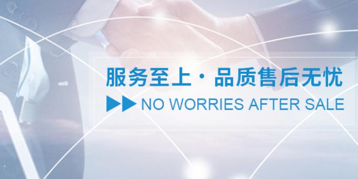 徐汇区全过程商务信息咨询,商务信息咨询